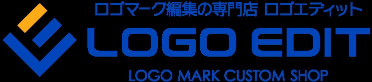 ロゴ編集のロゴエディット